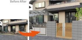 カタリノ Before&After